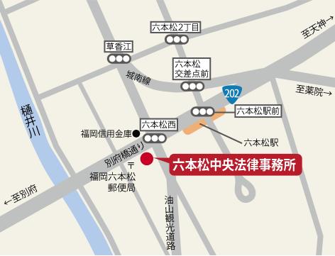 福岡県福岡市中央区六本松4-9-38六本松ハナマンビル2階